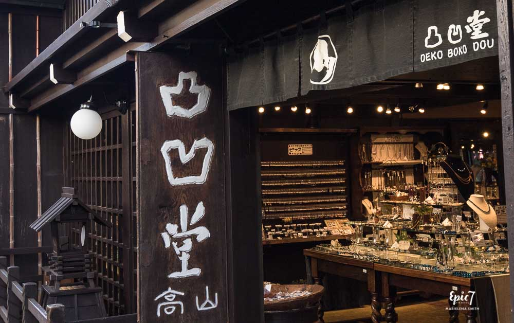 12 Things to Do in Takayama Deko Boko Dou Jewelry