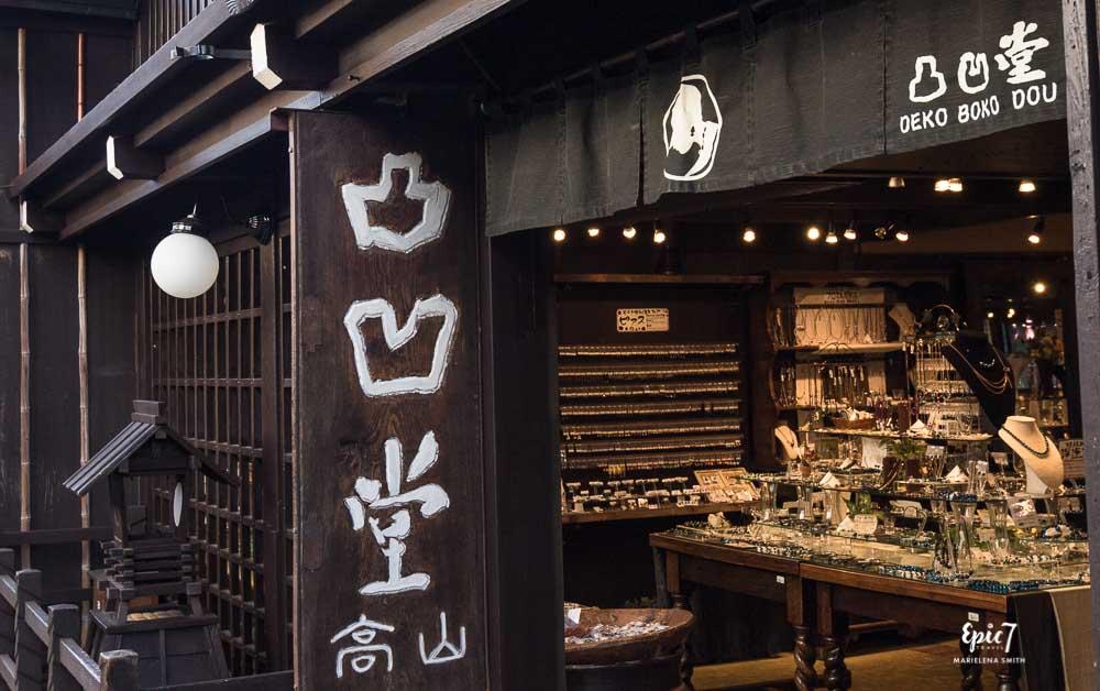 Things to Do in Takayama Deko Boko Dou Jewelry Store