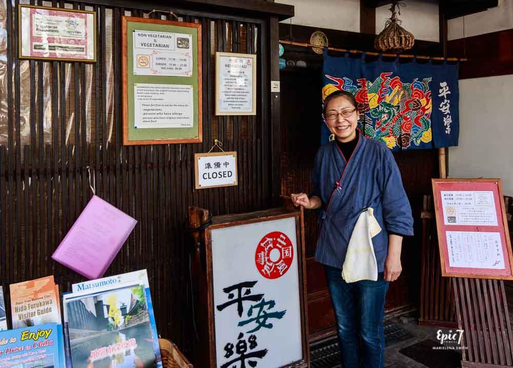 Takayama Japan Heianraku Restaurant