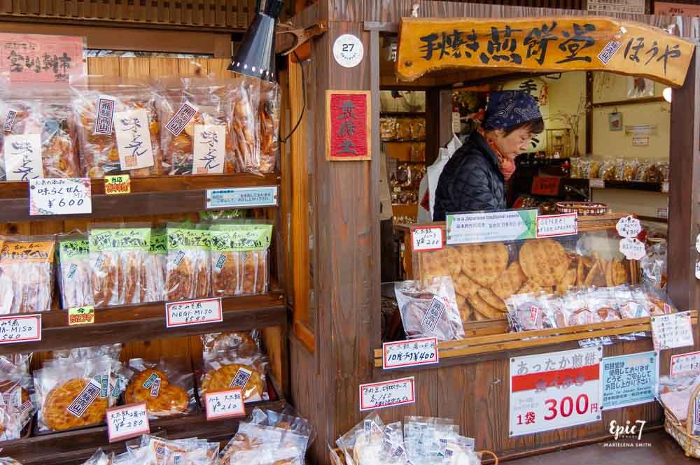 Takayama food Miyagawa market senbei crackers
