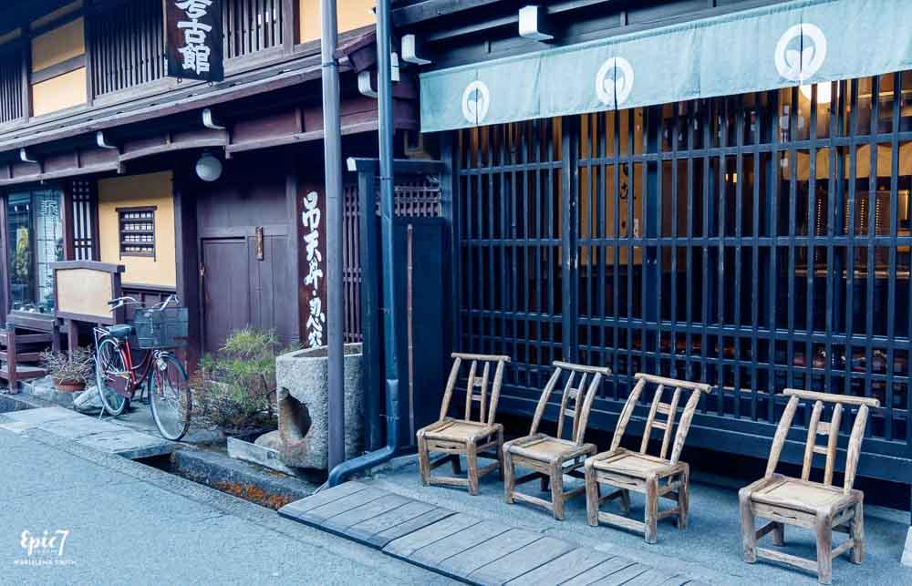 Takayama Old Town Merchants Home
