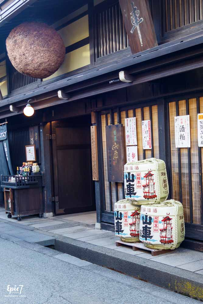 12 Things to Do in Takayama Sake Brewery