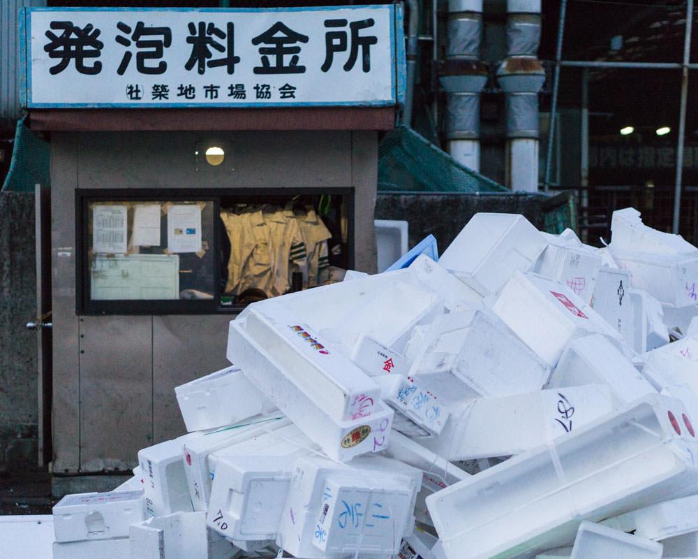 Tsukiji_Fish_Market_Styrofoam