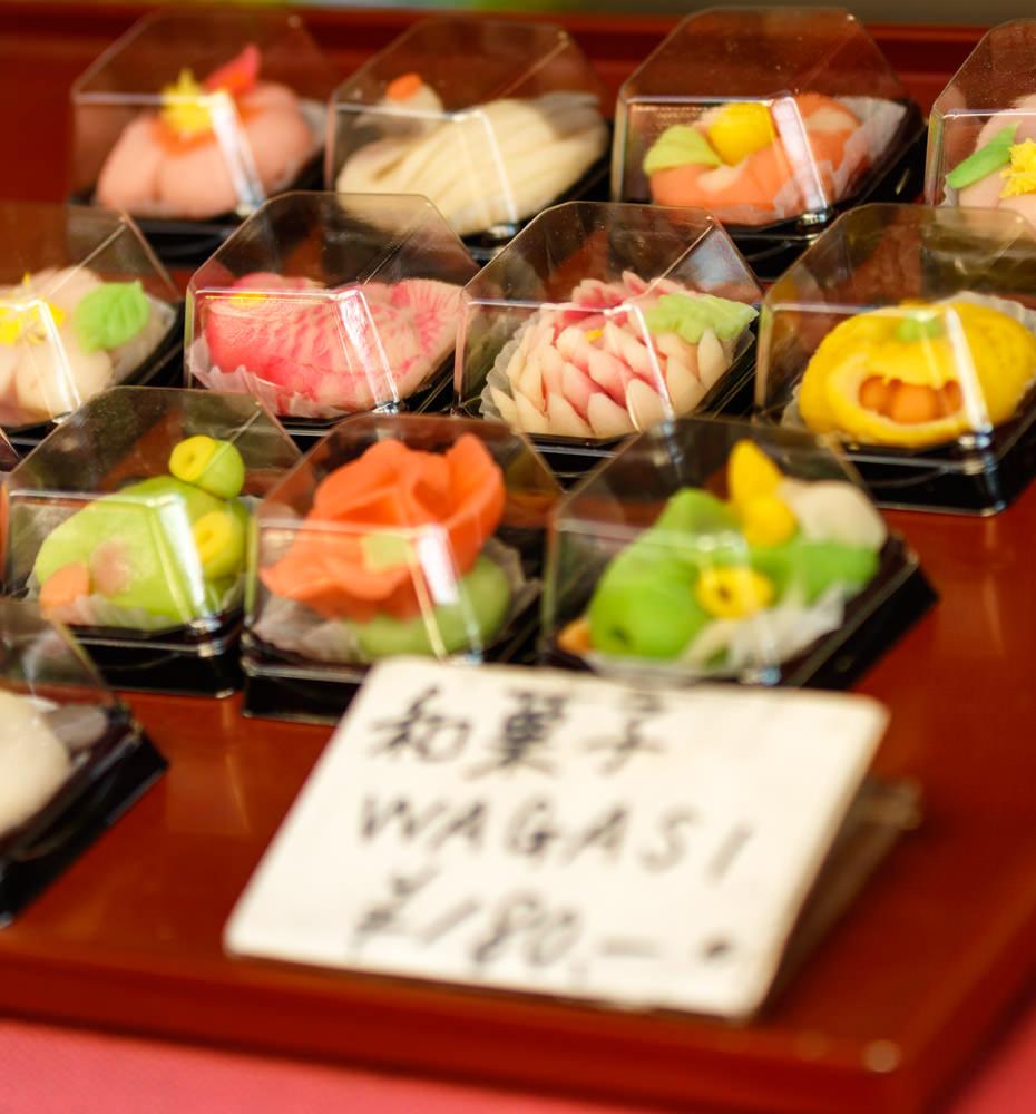 Tsukiji_Fish_Market_Wagasi